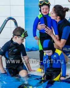 Обучение дайвингу детей в СПб
