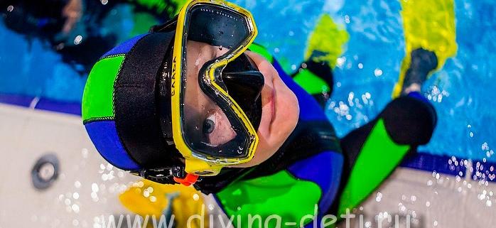 Средства для обучения детей плаванию
